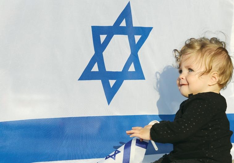 LA GESTACIÓN SUBROGADA EN ISRAEL, UNA REALIDAD